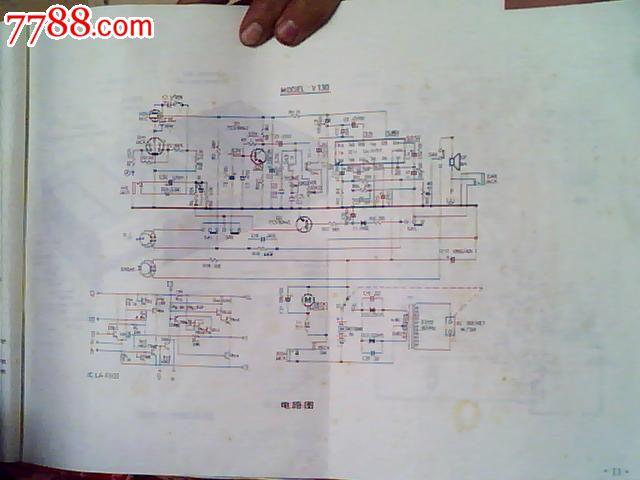 盒式录音机电路图集