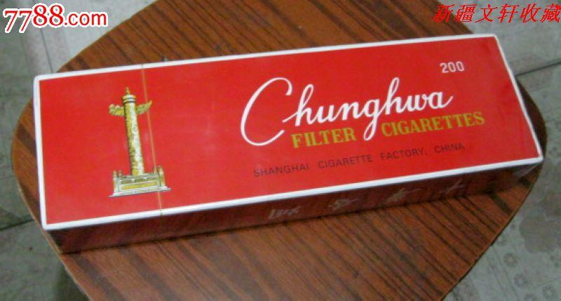 中华烟硬盒价格表_中华烟硬盒多少钱一条