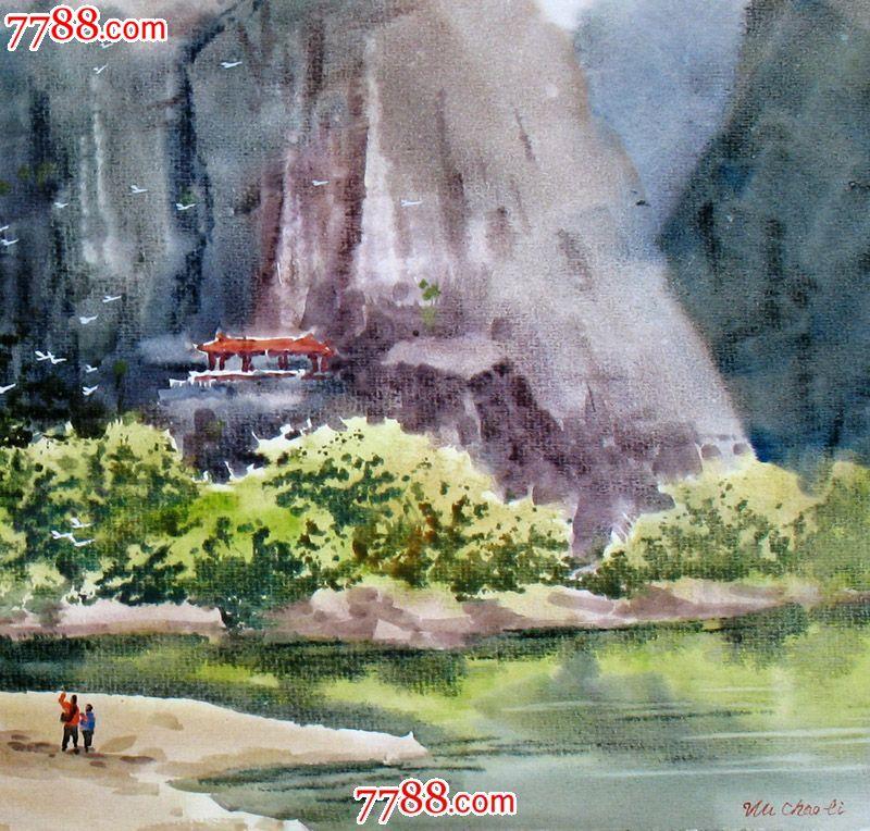 名家作品武朝利水彩画风景画写实武夷山风光收藏送礼装饰wzl026