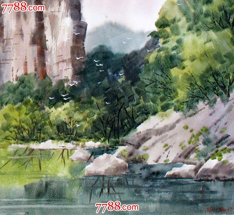 名家作品武朝利水彩画风景画写实武夷山风光收藏送礼