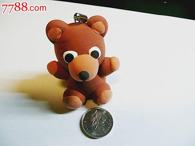 创意彩泥儿童玩具钥匙扣手机链饰品挂件(小熊)