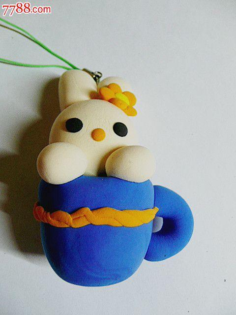 创意彩泥儿童玩具钥匙扣手机链饰品挂件(茶杯兔)