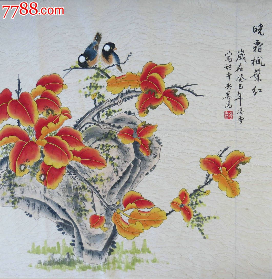 重彩工笔花鸟画