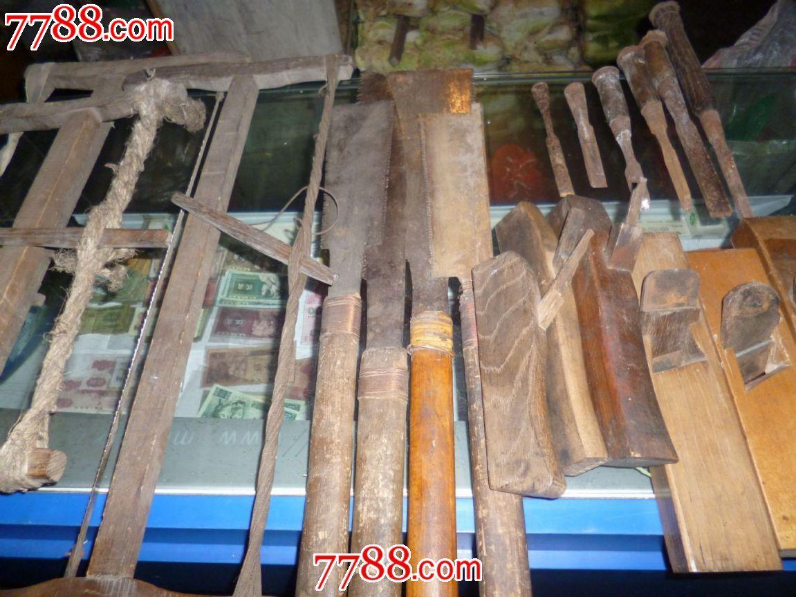 木工工具拉创_价格700元_第2张_中国收藏热线