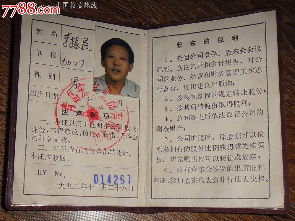 青岛游泳教练证在哪考 图片合集