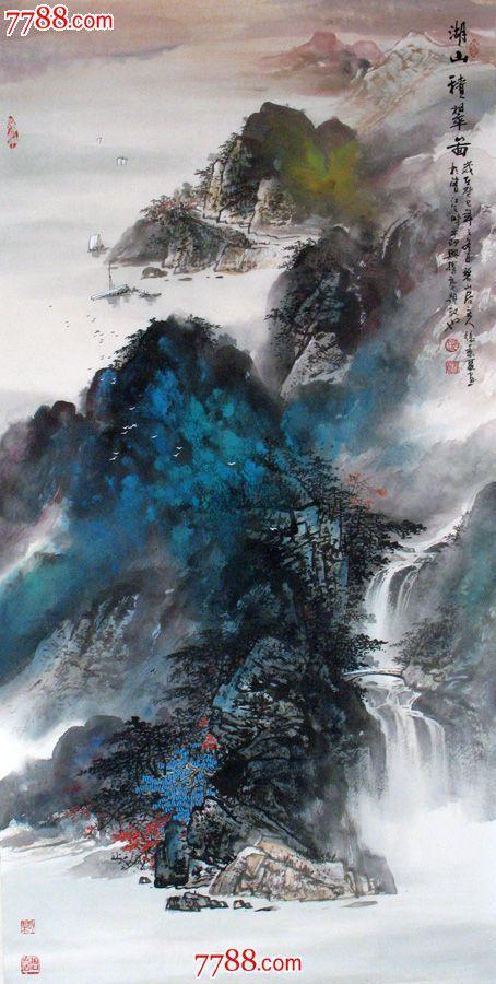 实力派画家张春丽泼彩山水画名人字画四尺竖幅湖山积翠图图片