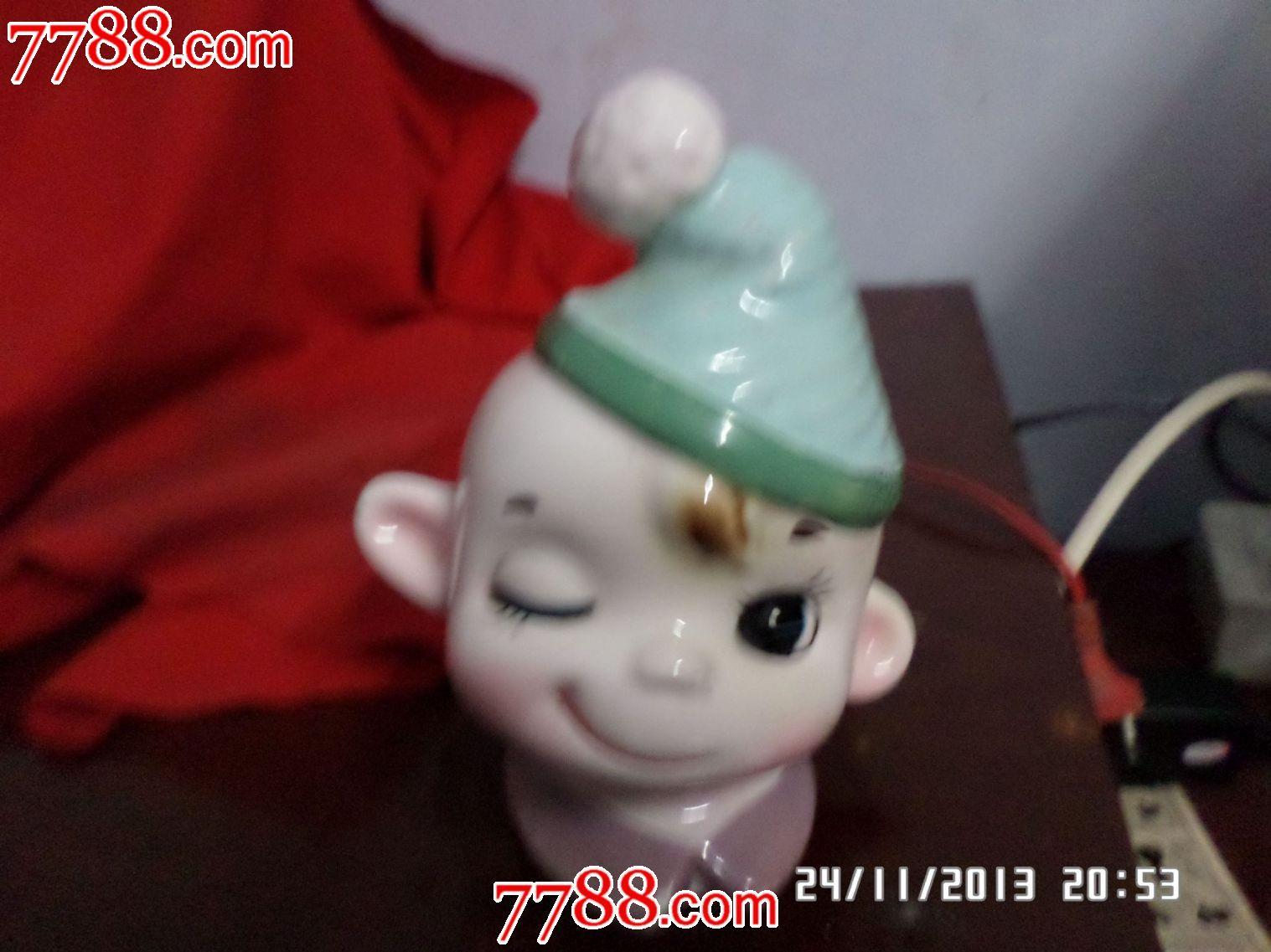 戴帽小男孩_价格35元【魏都小店】_第1张_中国收藏热线