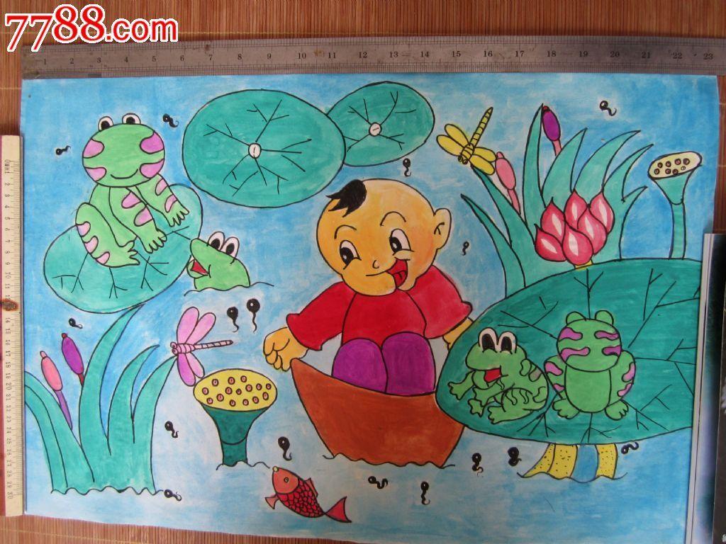 小学生获奖作品/青蛙与小朋友图片