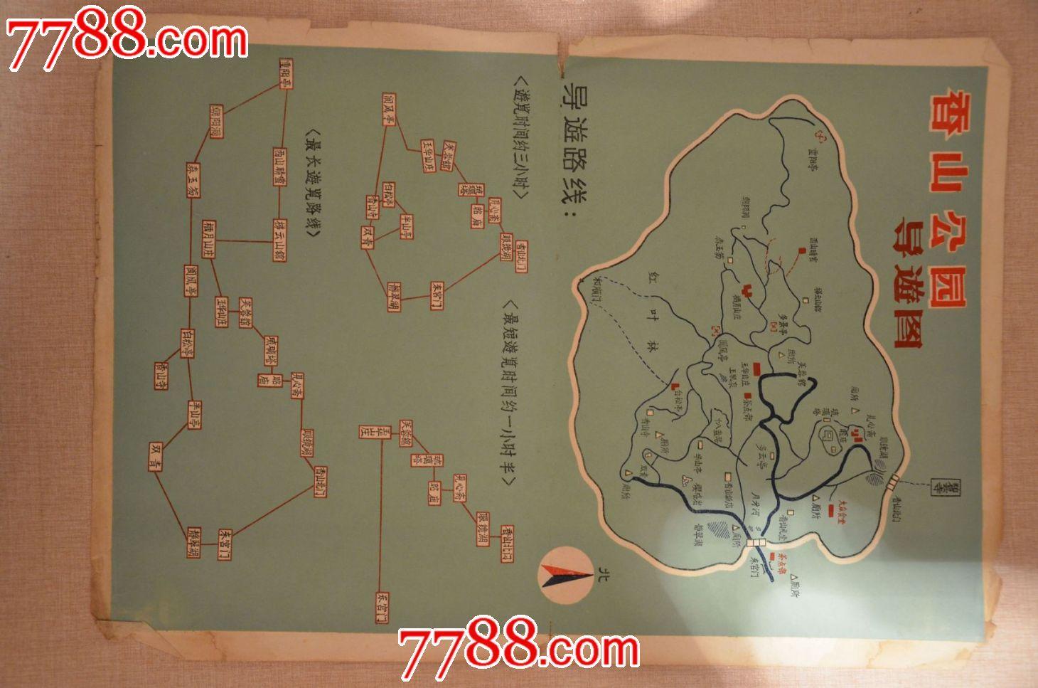 民国香山公园导游图
