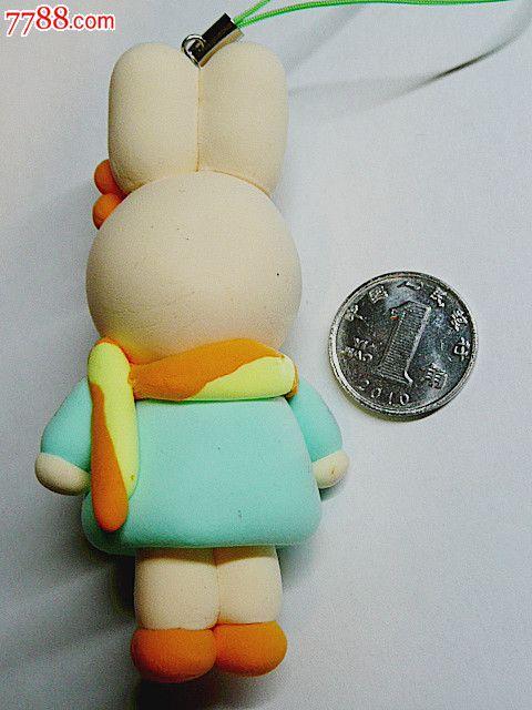 创意彩泥儿童玩具钥匙扣手机链饰品挂件(小兔子)