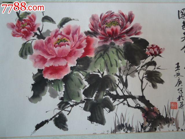 北京地方画家牡丹画