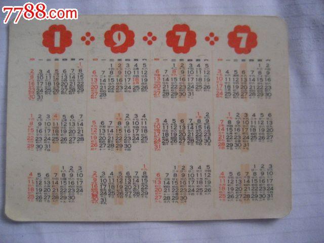 我是一个兵_价格元_第2张_中国收藏热线