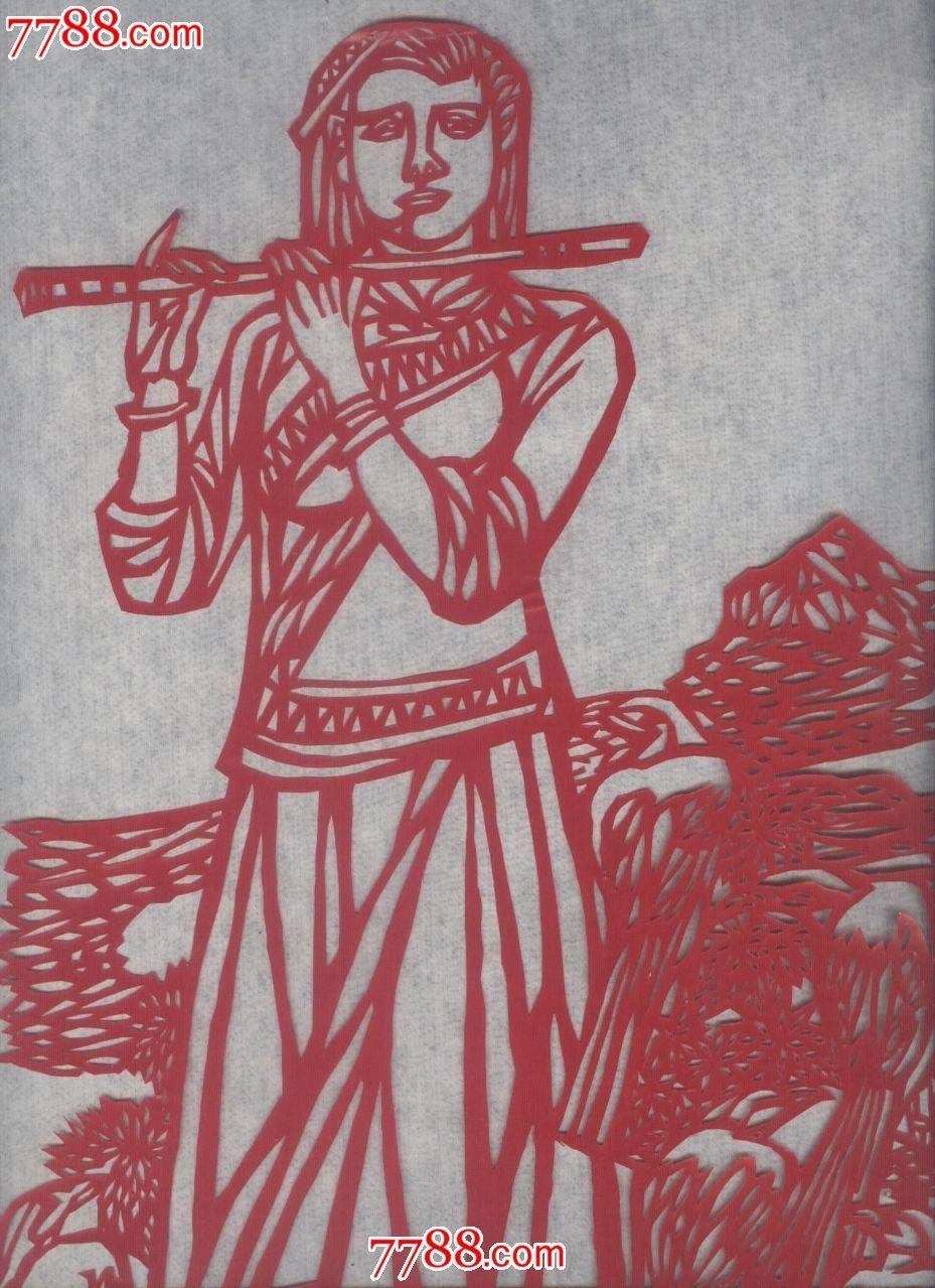 牧笛---纯手工剪纸,刻纸,8开_价格18元_第1张_中国收藏热线