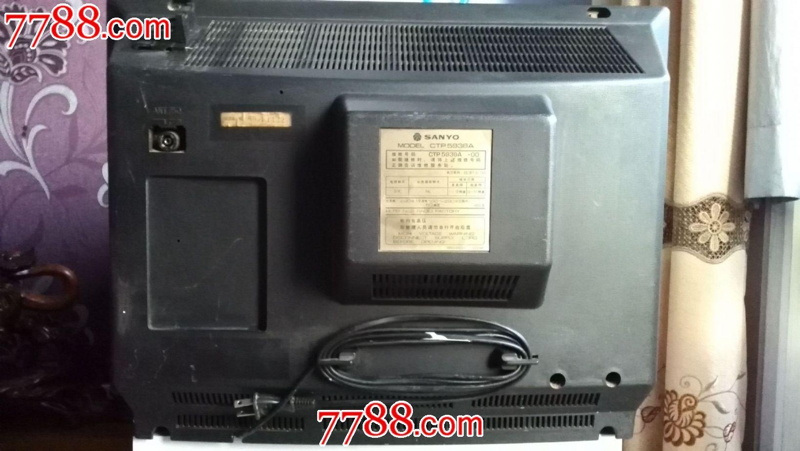 三洋ctp5938a彩色电视机