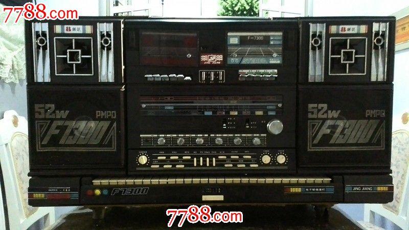 荆江牌f-7300电子琴收录机图片