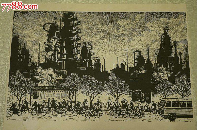 黑白木刻版画工业标杆