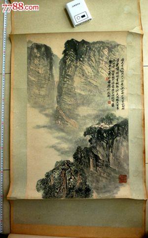 著名画家蒋维德山水画图片