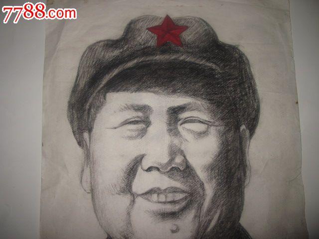 文革手绘彩色毛主席军装笑眯眯像
