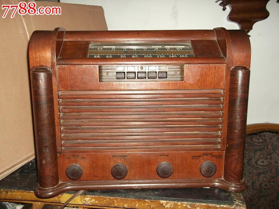 早期,美国电子管机,rca机,1500元,包运