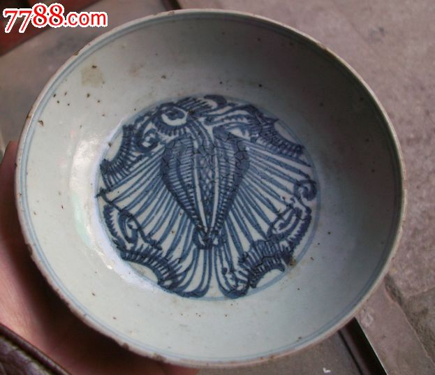 明代青花瓷瓷器盘图片