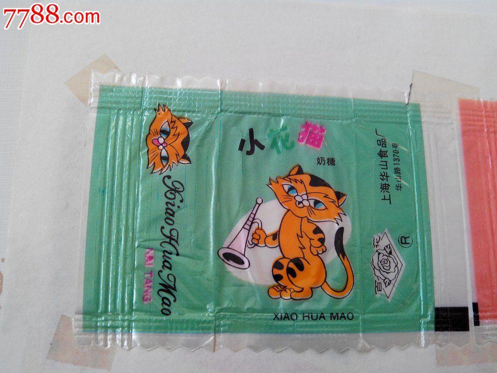 小动物---小猫_价格.9元_第1张_中国收藏热线