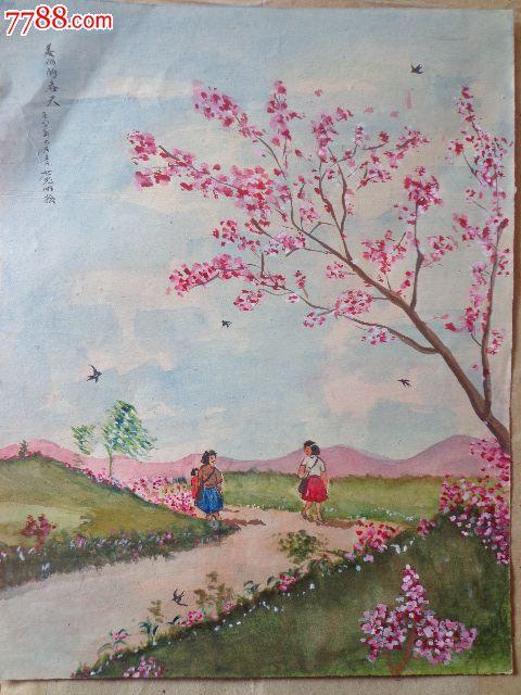 60年手绘画稿---美丽的春天