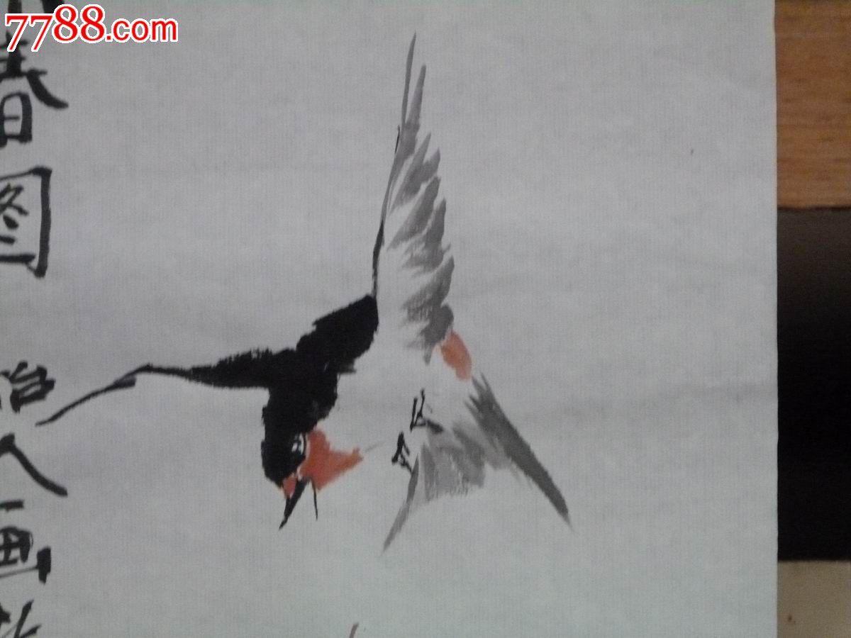写意国画_中国画写意花鸟画《闹春图》