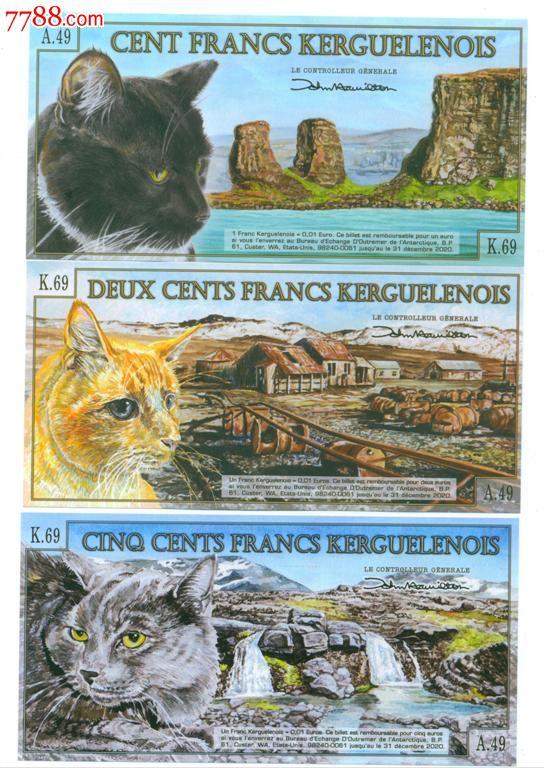 凯尔盖朗群岛塑料钞3张