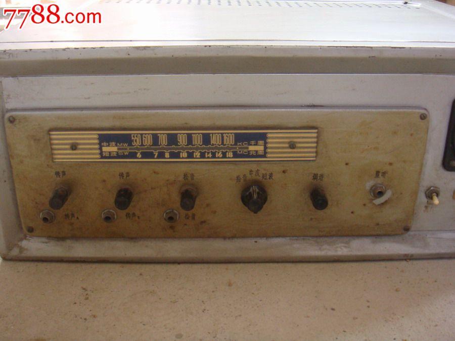 电子管扩音机_价格元_第2张