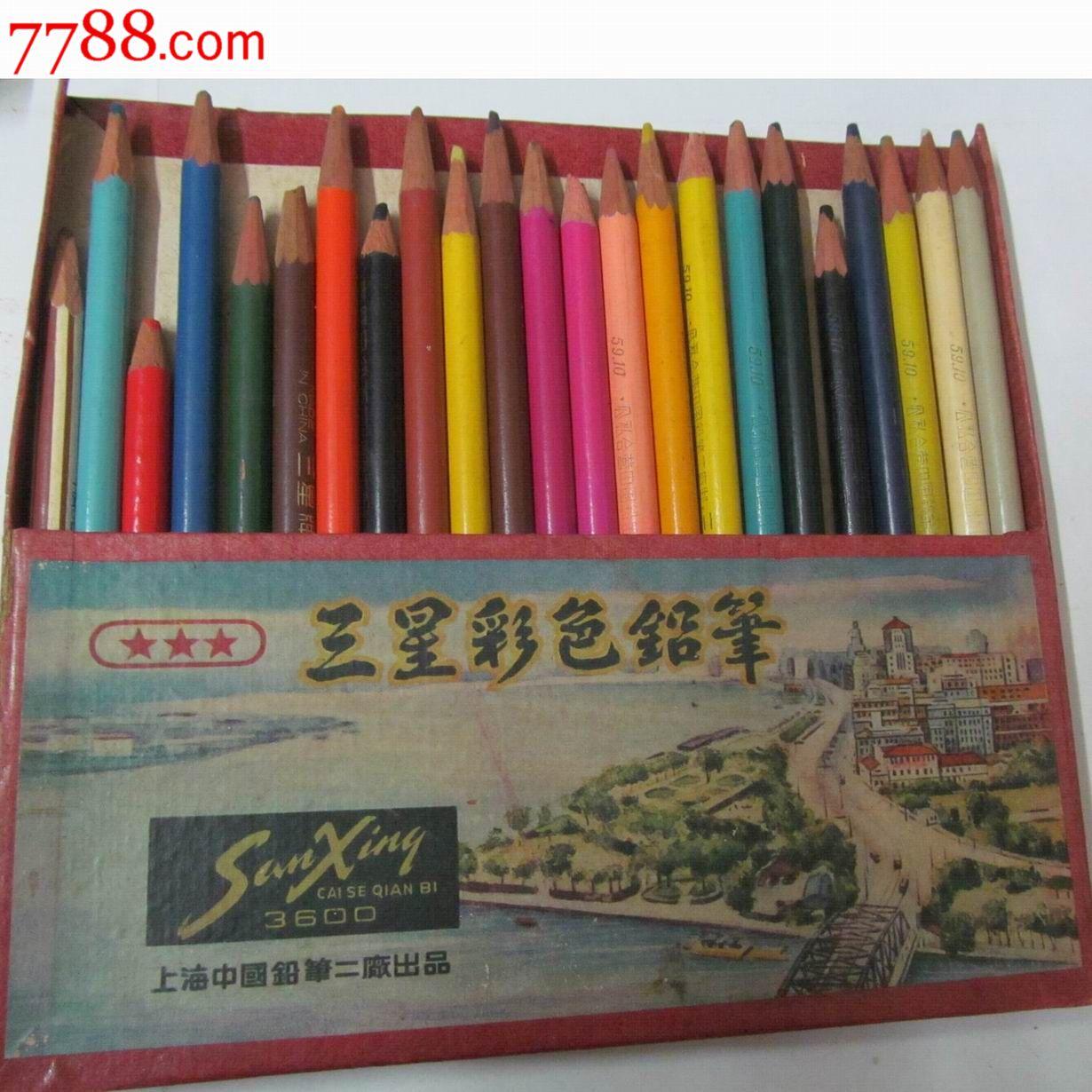 三星彩色�9aby.9/d��._五十年代三星彩色铅笔