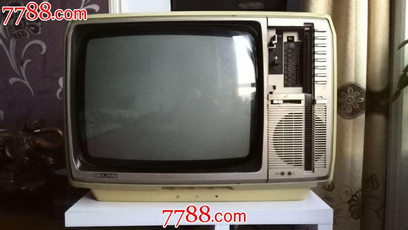 北京牌37cm837-1a型彩色電視機_價格元_第1張_中國收藏熱線