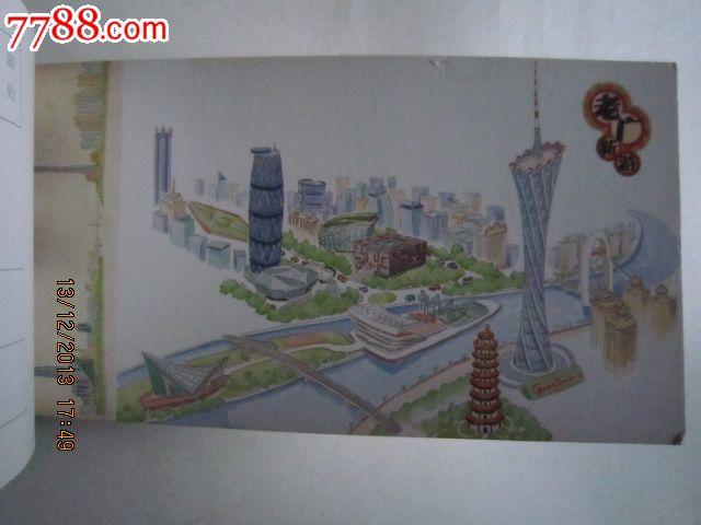 广州手绘明信片