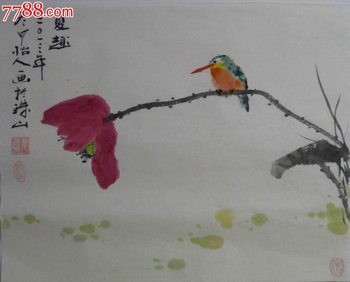 中国画写意花鸟画《夏趣》
