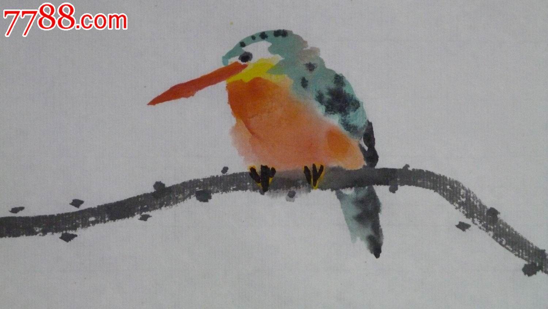 壁纸 动物 鸟 鸟类 雀 鹦鹉 1500_844