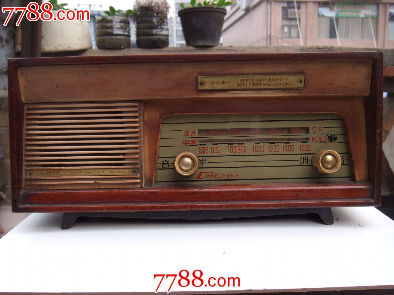 文革最高指示长城b52示收音机