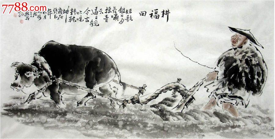 写意牛的画法步骤