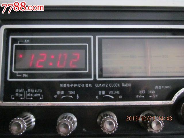 红灯model493型钟控晶体管收音机