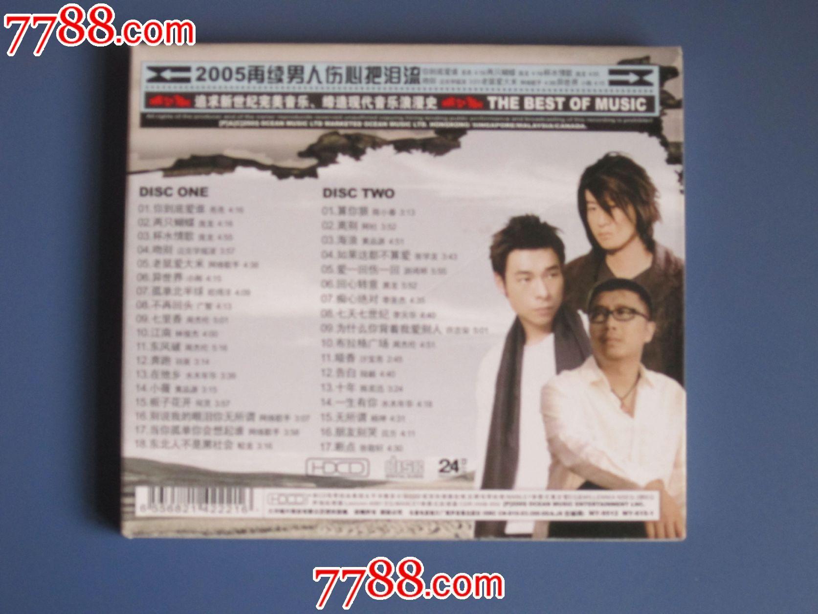 歌曲cd_价格15元_第2张_中国收藏热线