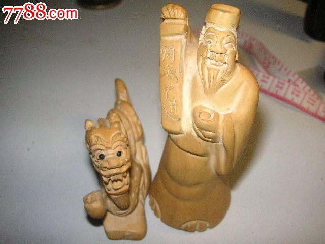 黄杨木雕小件