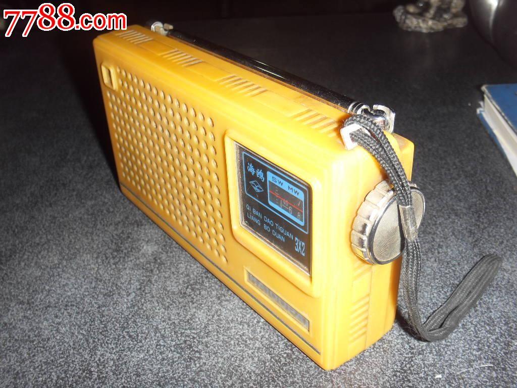 海鸥收音机