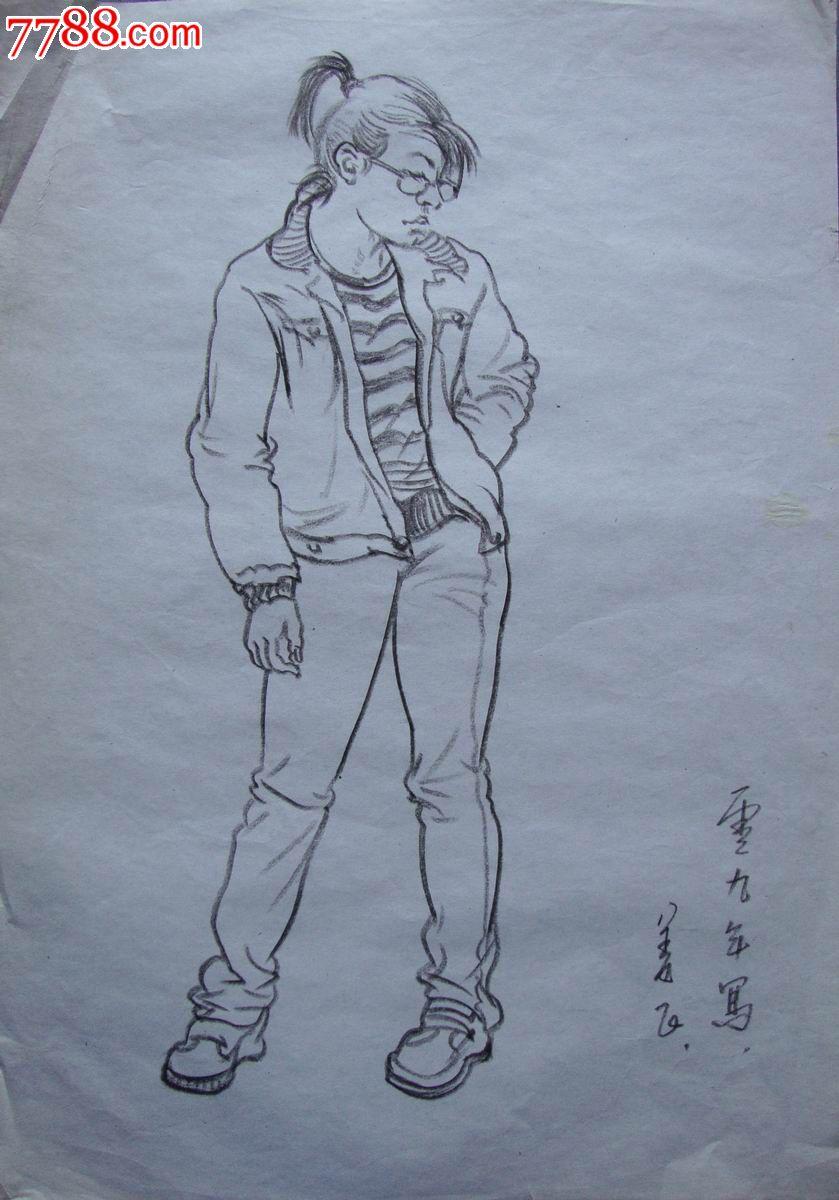 黄明昊手绘素描