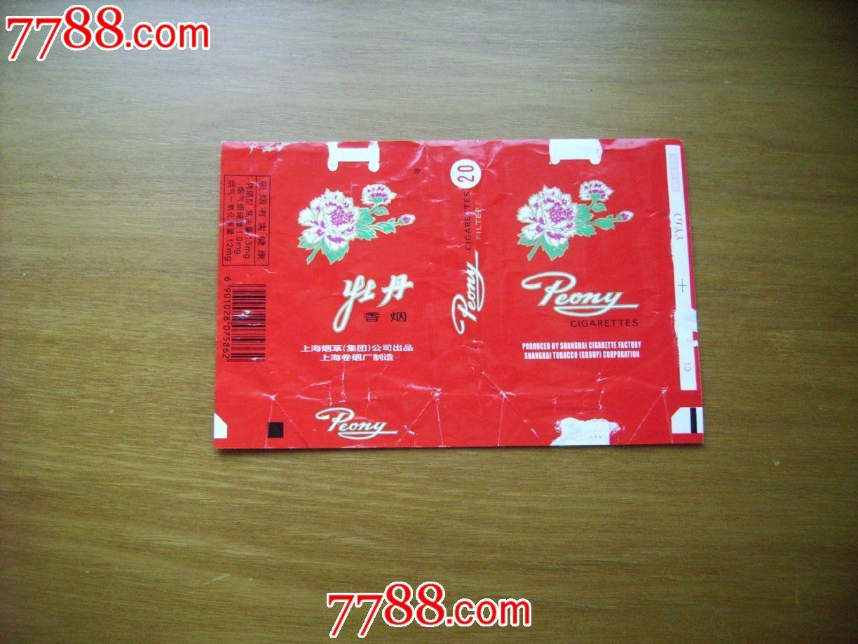 牡丹-价格:3元-se21428700-烟标/烟盒-零售-7788收藏