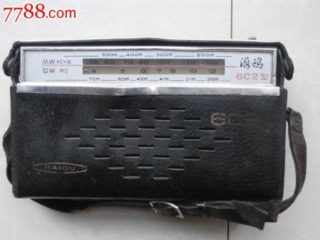 海鸥6c2型_收音机_老红军收藏馆【7788收藏__中国收藏