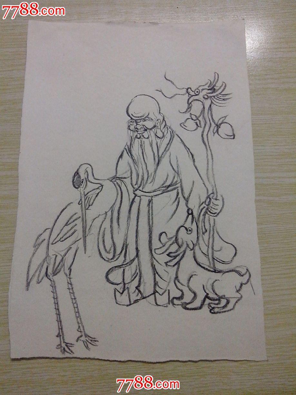 一对对鸳鸯手绘图