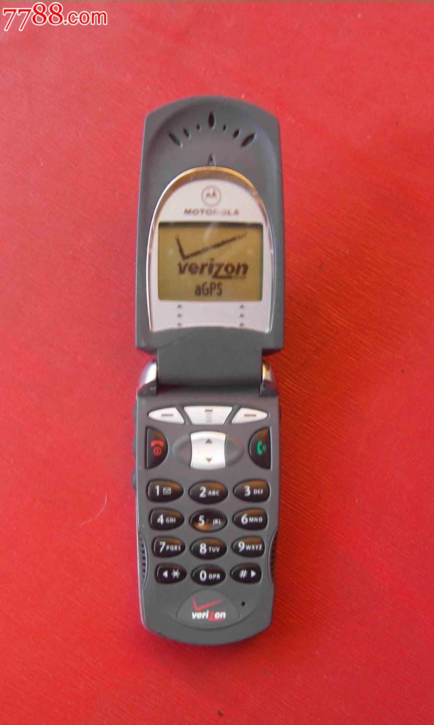 小灵通-小灵通-零售-7788手机; 20世纪90年代图片-3;