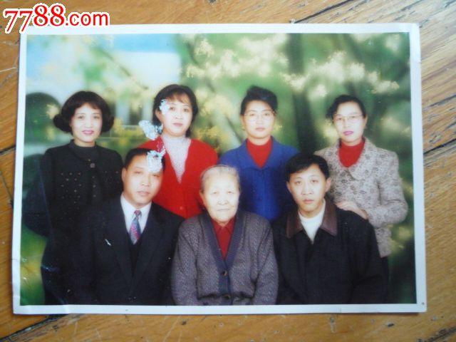 全家福_老照片_五光十色【中国收藏热线】图片