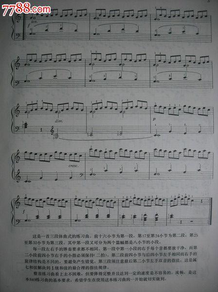 音乐乐器音乐谱曲谱