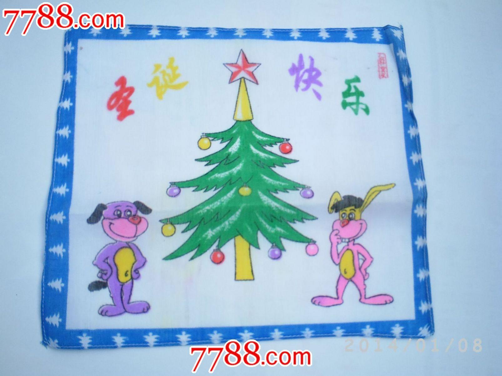 【圣诞快乐】手绢--未使用过的_价格10元_第1张_中国收藏热线