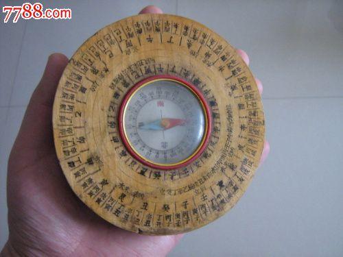 民国时期/365bet网上娱乐_365bet y亚洲_365bet体育在线导航木制罗盘指南针
