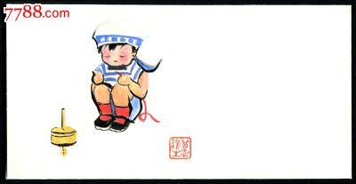 ppt 背景 背景图片 边框 动漫 卡通 漫画 模板 设计 头像 相框 400
